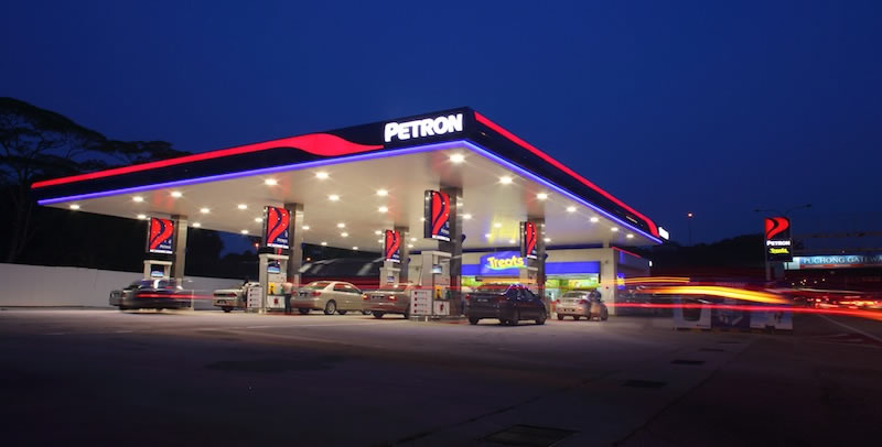 Petron oil to start selling fuel in kuching city for Home wallpaper kuching