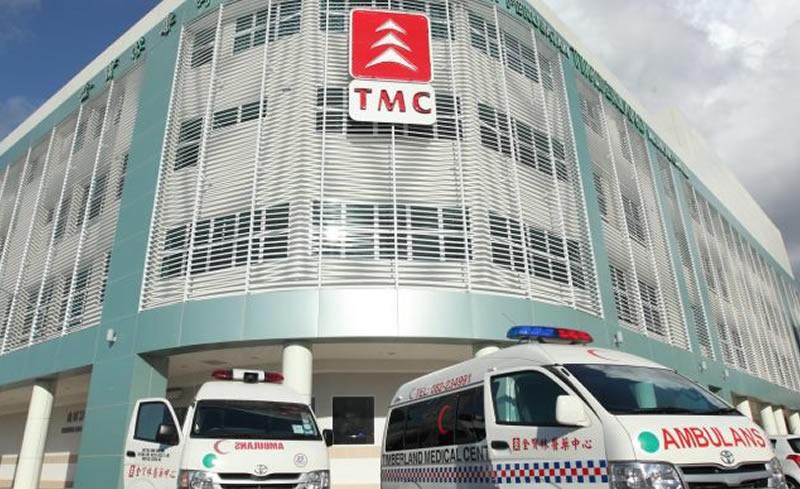 Timberland Medical Centre Kuching