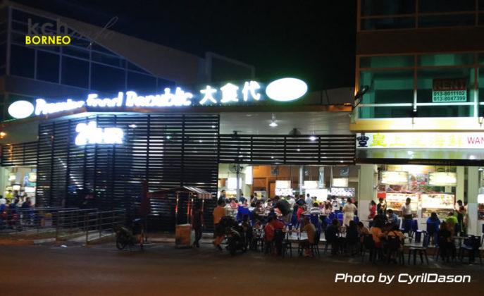 Kuching Hawker Culture