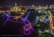 Kuching City at night