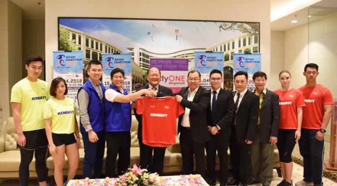 Rotary Club Kuching Central Run Launch 2017