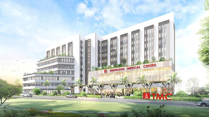 Timberland Medical Centre Kuching Paragon